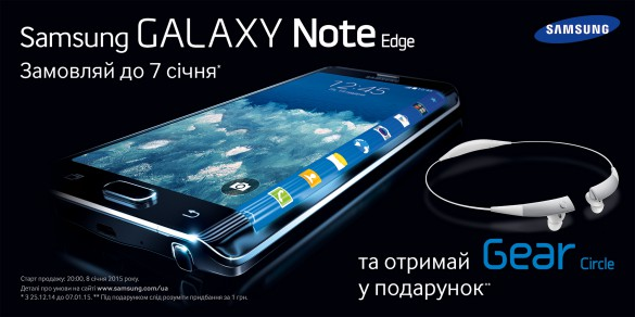 Samsung-NoteEdge_1