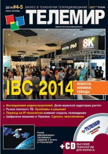 Телемир 4-5-2014