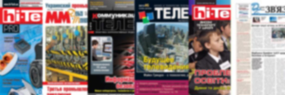 Подписывайся на наши журналы