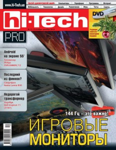 print-HT-Pro_11-12-2014
