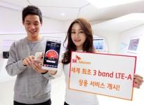 Tri-Band_LTE
