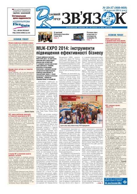 cover_dkz-2014-29-37