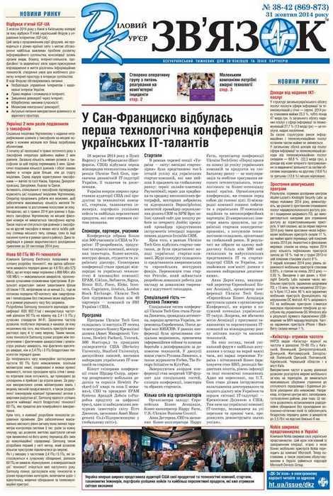 cover_dkz-2014-38-42