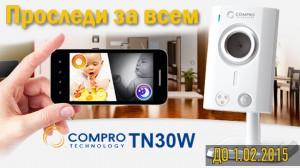 promo_cover_compro