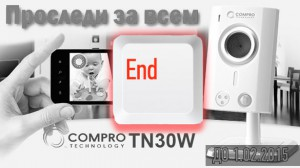 promo_cover_compro_final