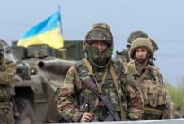 ато украина