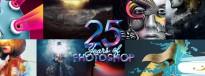 Adobe Photoshop исполнилось 25 лет