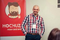 Hochuza_event_04_Юрий Зайцев