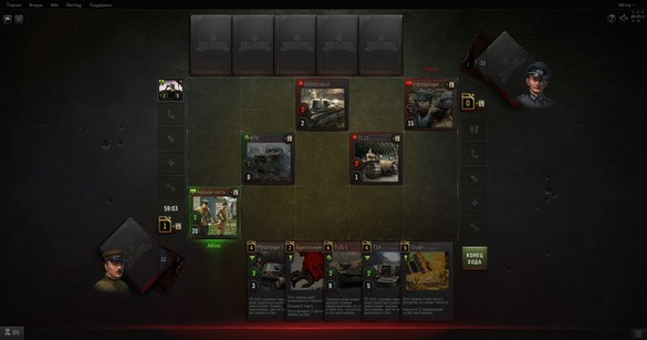 WoT_Generals_Screens_UI_Battle_Image_03