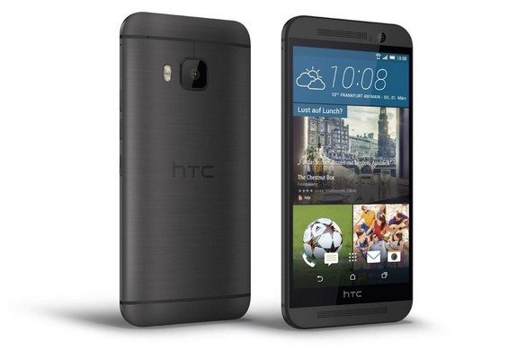 htc one m 9 all specs rumors 6