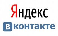 yandex-direct-for-vkontakte