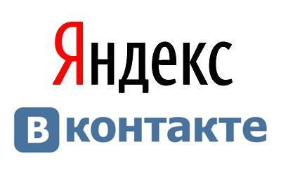 Таргетинг ВКонтакте или Яндекс.Директ