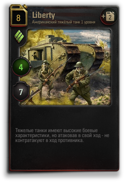 WoT_Generals_Cards_Liberty