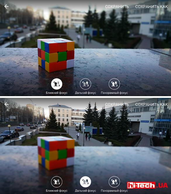 Режим съемки с выбором зоны резкости на полученном снимке