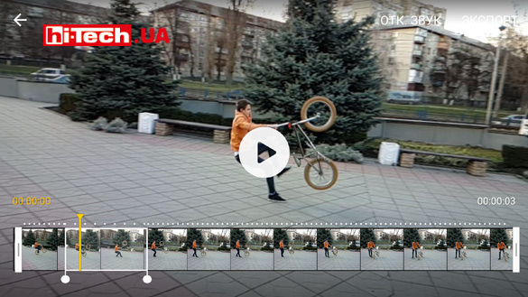 Выделение отрезка на видео, который нужно замедлить