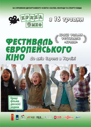 Europe kino 16-05-15