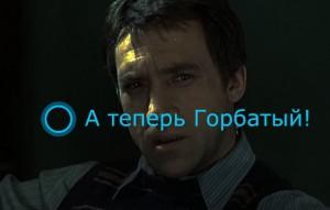 gorbatiy