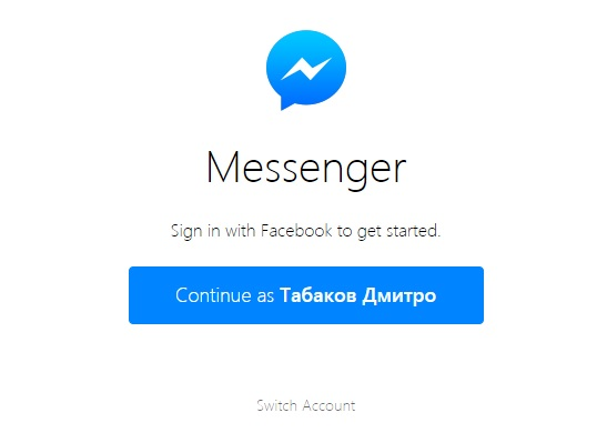 messenger web browser 2
