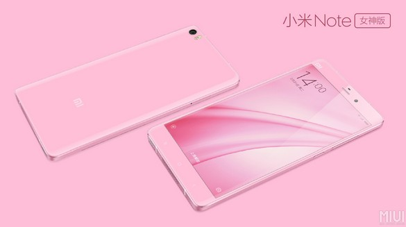 mi-note-pink-edtition-for-women-xiaomi-china
