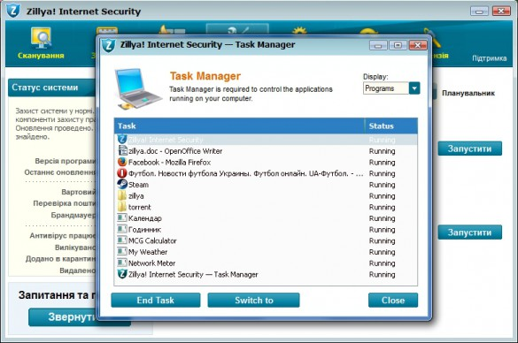 zillya-task-manager
