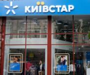 Kyivstar_CCC_3_s