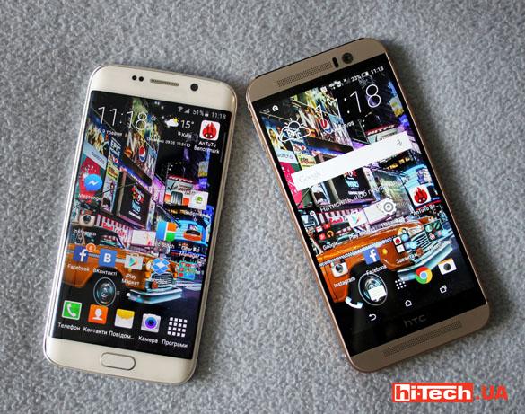 SGS6edge vs HTC1M9 02