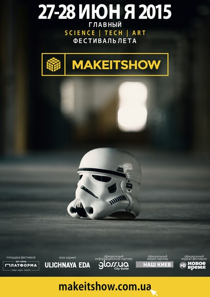 Make It Show  2015