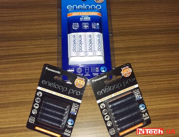 eneloop prizes