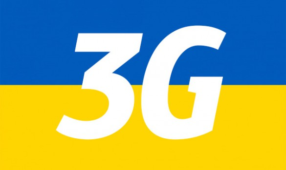 3g-ukraine