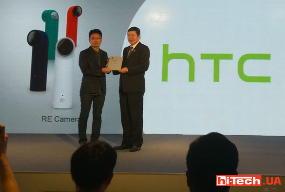 Computex 2015 International press conference HTC 13