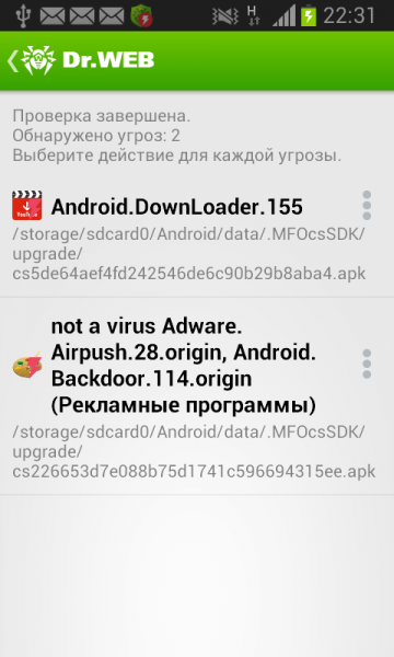 DrWeb-Android-DownLoader-157-origin-02