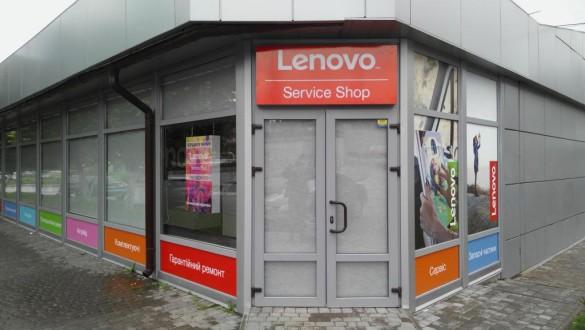 Lenovo Service Shop_1