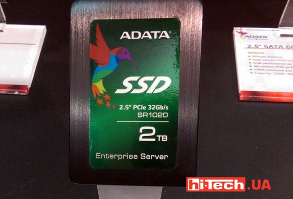 adata hdd ssd computex 2015 13
