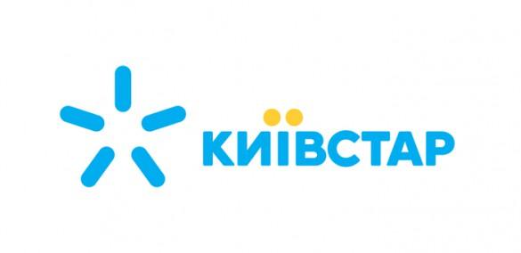 potrebiteli-o-novom-logo-ki_44562_p1