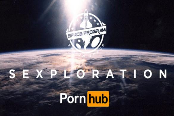 Ххх в космосе