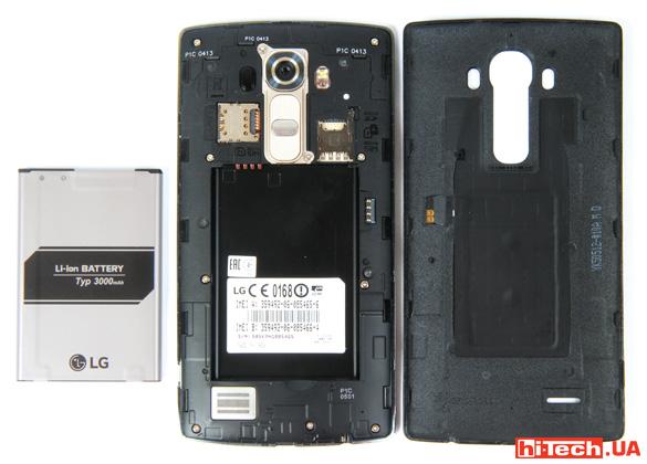 LG_G4-Inside