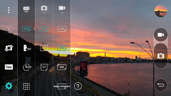 LG_G4_Screenshot02