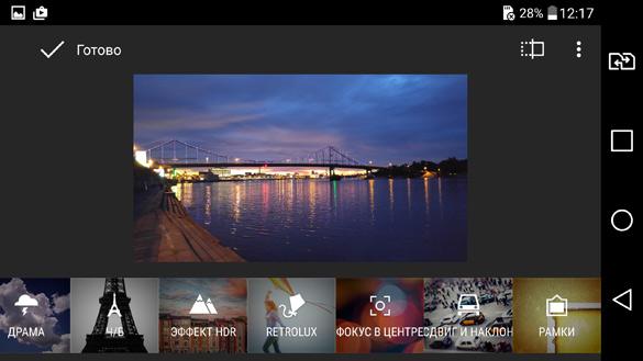 LG G4 предоставляет целый ряд инструментов по обработке полученных снимков