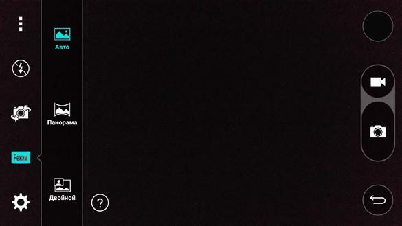 LG_G4_Screenshot09