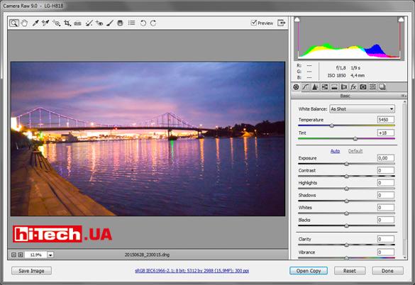 Обработка RAW-файла, полученного с помощью LG G4 в редакторе Adobe Camera Raw