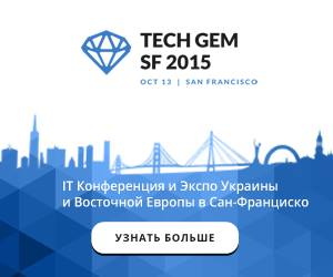 TECH GEM SF 2015 13.10.2015