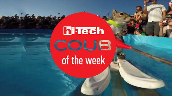 coub of the week 11-07-15