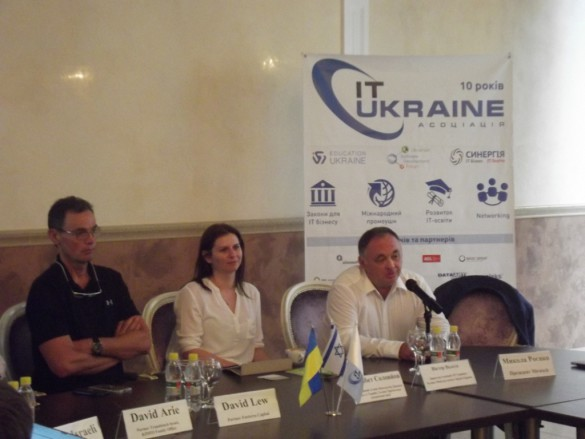 it-ukraine-29-07-2015-01