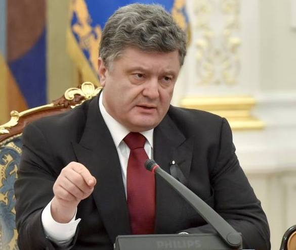 poroshenko iphone apple