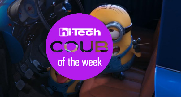 coub of the week 7-08-15