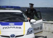 kyiv police