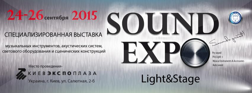 sound_light&stage_851x315+plaza