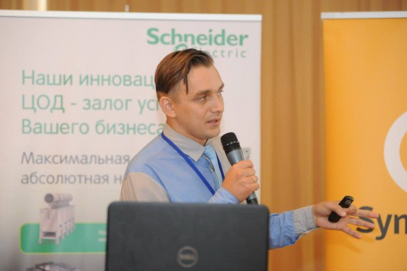 Datacenters Innovation Forum 2015-06