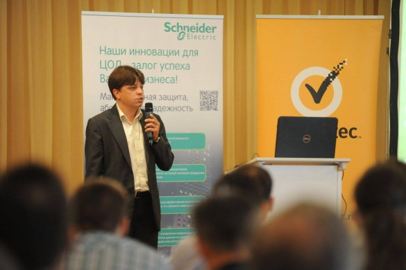 Datacenters Innovation Forum 2015-08