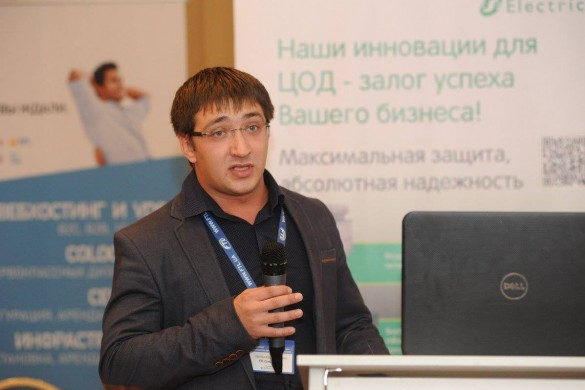 Datacenters Innovation Forum 2015-09
